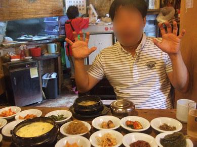 韓国28.jpg